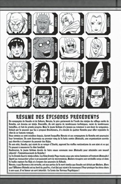 Page 3 Naruto tome 70