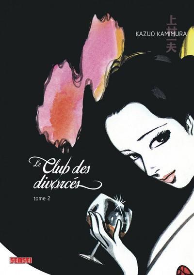Couverture Le club des divorcés tome 2