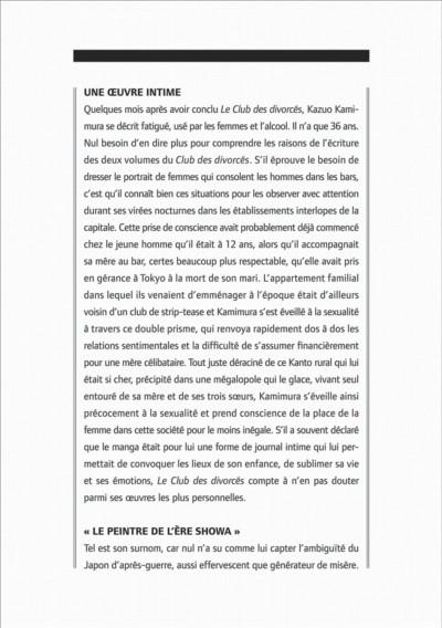 Page 5 Le club des divorcés tome 2