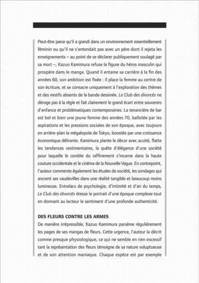 Page 6 Le club des divorcés tome 2