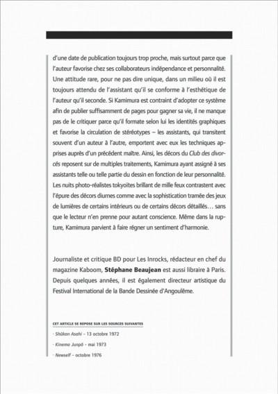 Page 8 Le club des divorcés tome 2
