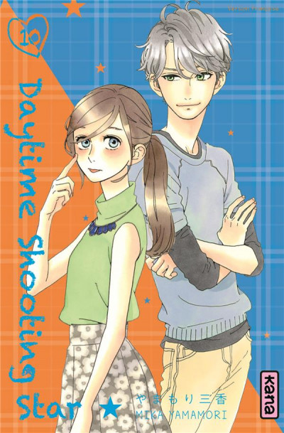 Couverture Daytime shooting star tome 10