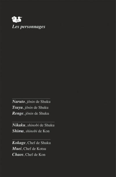 Page 8 Naruto - Le roman de Jiraya