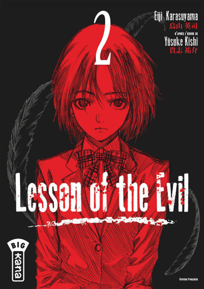Couverture Lesson of the evil tome 2