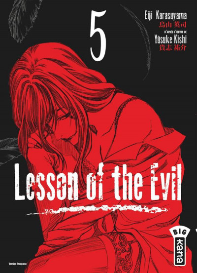Couverture Lesson of the evil tome 5