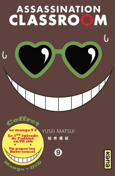 Couverture Assassination classroom tome 9 - collector