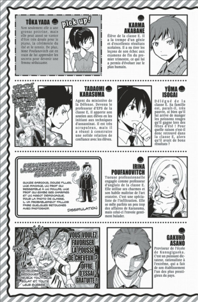 Page 5 Assassination classroom tome 11