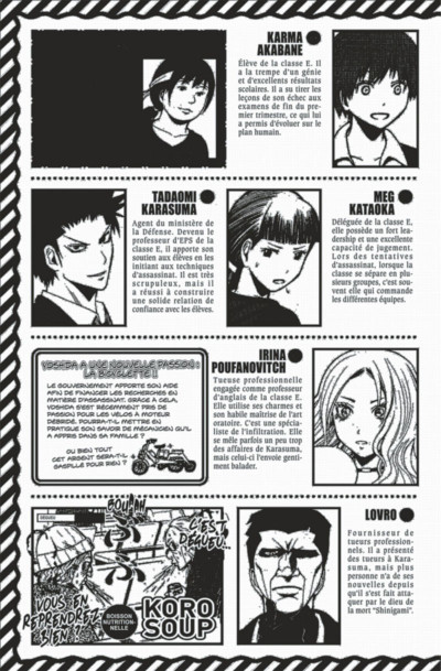 Page 5 Assassination classroom tome 12