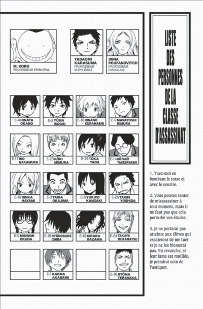 Page 6 Assassination classroom tome 12