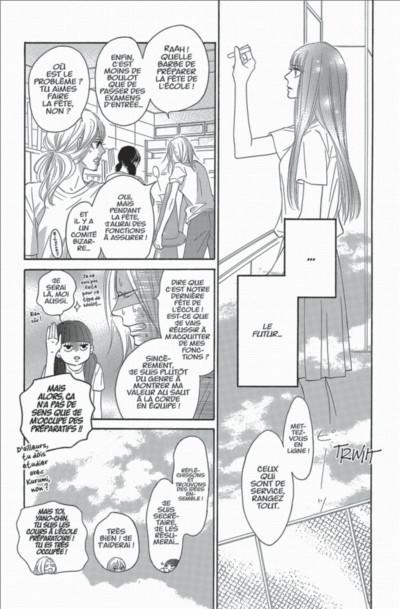 Page 7 Sawako tome 23