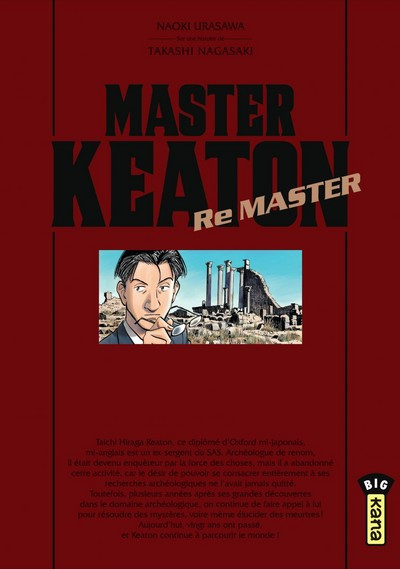 Couverture Master Keaton remaster