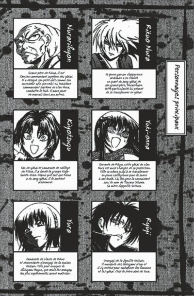Page 4 Nura le seigneur des Yôkai tome 25