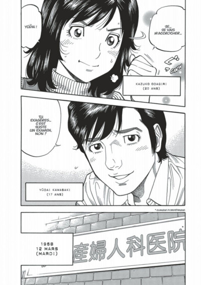 Page 7 Montage tome 19