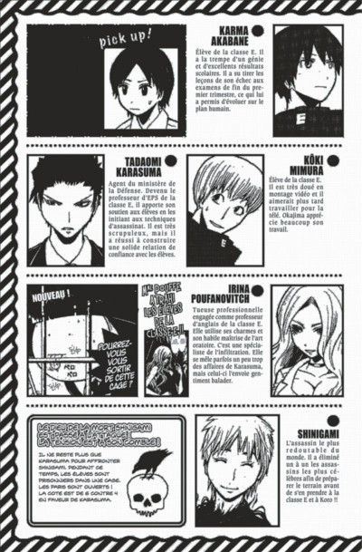 Page 5 Assassination classroom tome 13