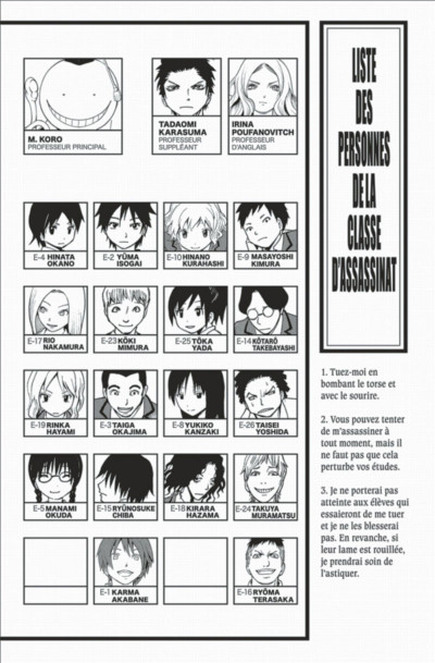 Page 6 Assassination classroom tome 14