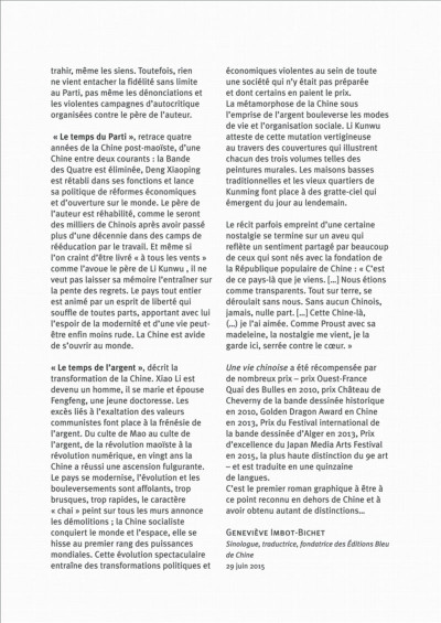 Page 8 Une vie chinoise - intégrale