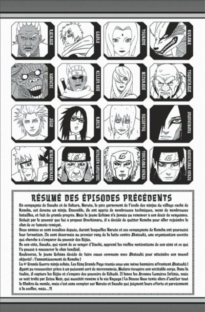 Page 5 Naruto tome 72