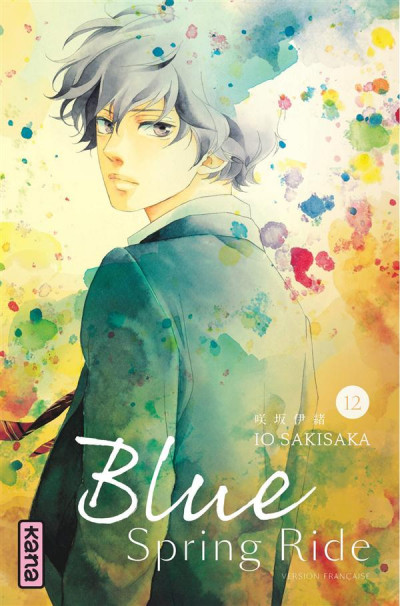 Couverture Blue spring ride tome 12