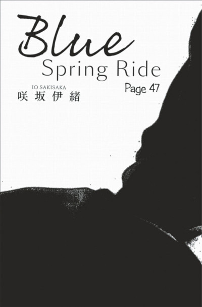 Page 5 Blue spring ride tome 13