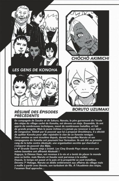 Page 5 Naruto Gaiden - Le 7e hokage et la lune écarlate