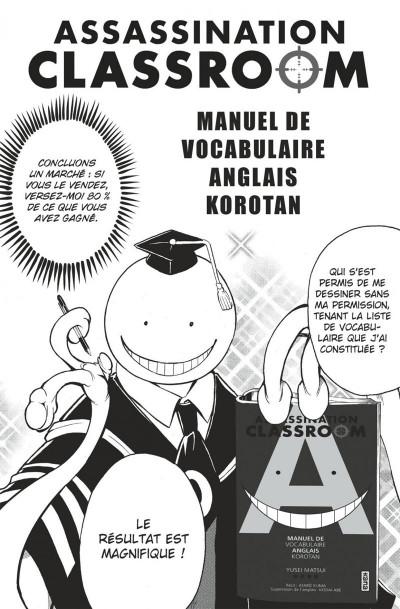 Page 1 Assassination classroom - Manuel de vocabulaire en anglais