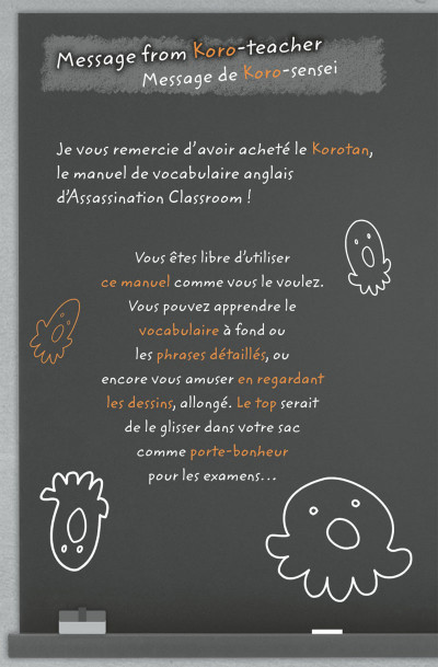 Page 2 Assassination classroom - Manuel de vocabulaire en anglais