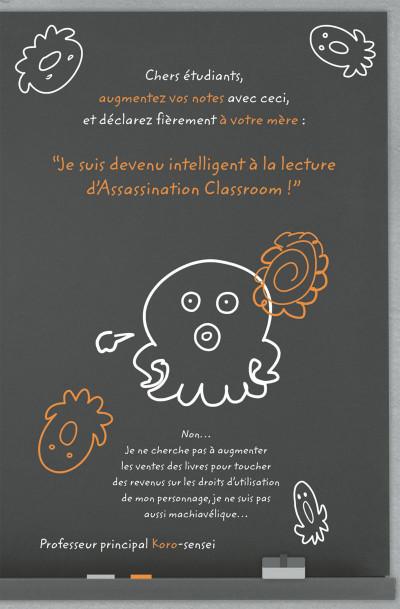 Page 3 Assassination classroom - Manuel de vocabulaire en anglais