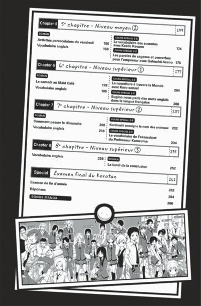 Page 5 Assassination classroom - Manuel de vocabulaire en anglais