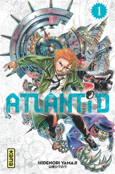 Couverture Atlantid tome 1