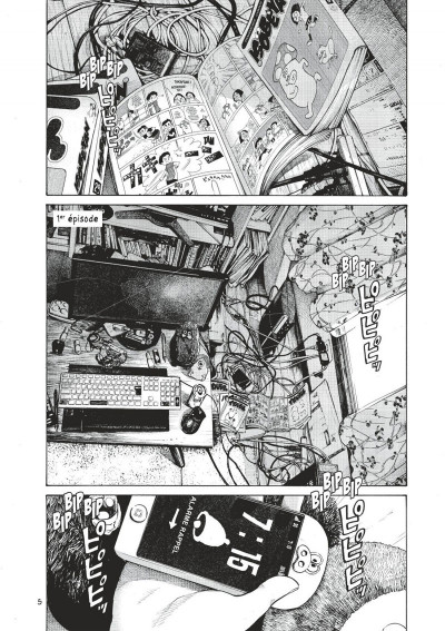 Page 5 Dead dead demon's dededede destruction tome 1