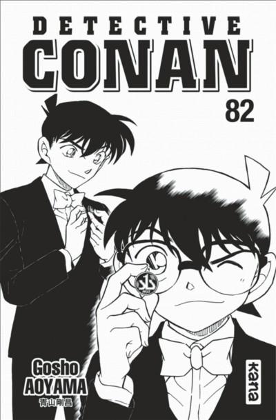 Page 3 Détective Conan tome 82