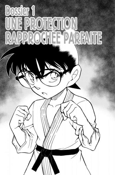 Page 5 Détective Conan tome 82