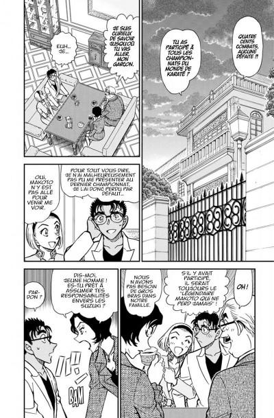 Page 6 Détective Conan tome 82