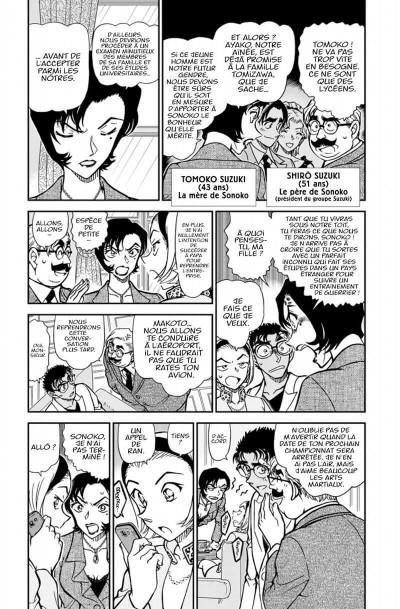 Page 7 Détective Conan tome 82