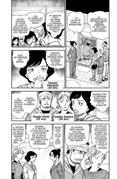Page 8 Détective Conan tome 83