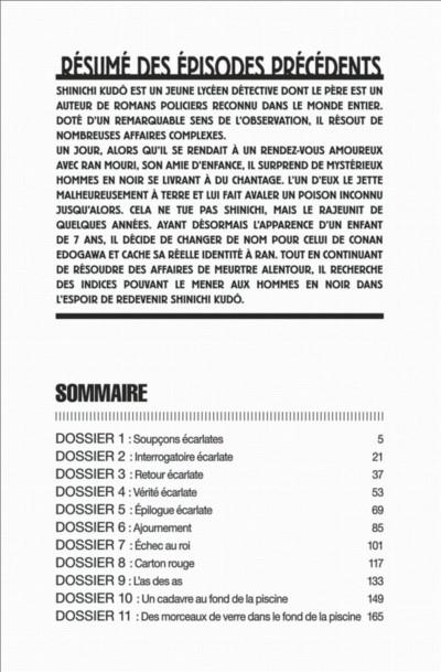 Page 4 Détective Conan tome 85