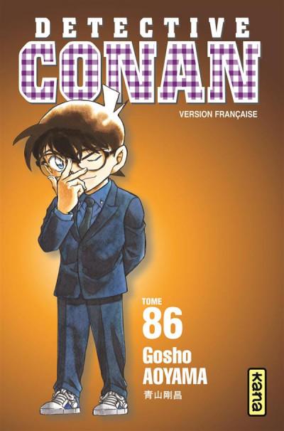Couverture Détective Conan tome 86