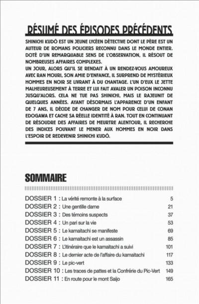 Page 4 Détective Conan tome 86