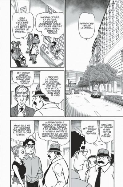 Page 6 Détective Conan tome 86