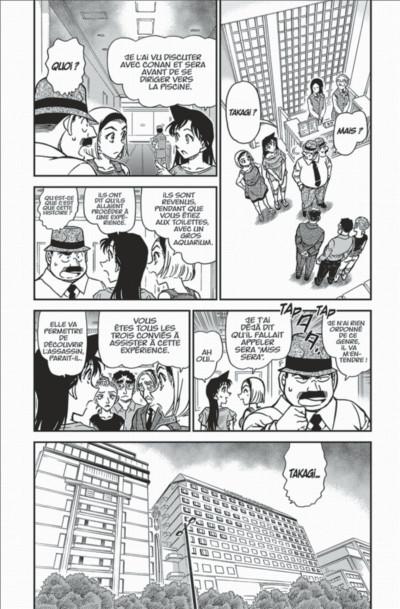Page 8 Détective Conan tome 86