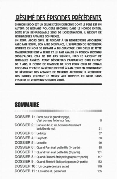 Page 4 Détective Conan tome 87