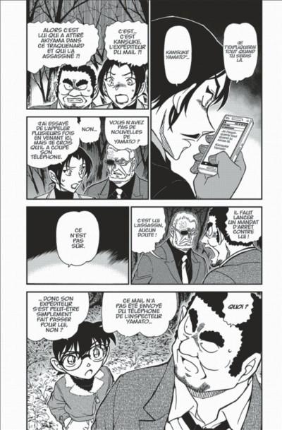 Page 8 Détective Conan tome 87