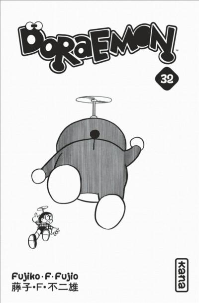 Page 3 Doraemon tome 32