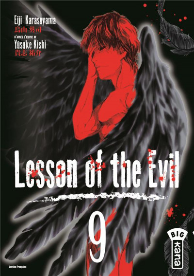 Couverture Lesson of the evil tome 9