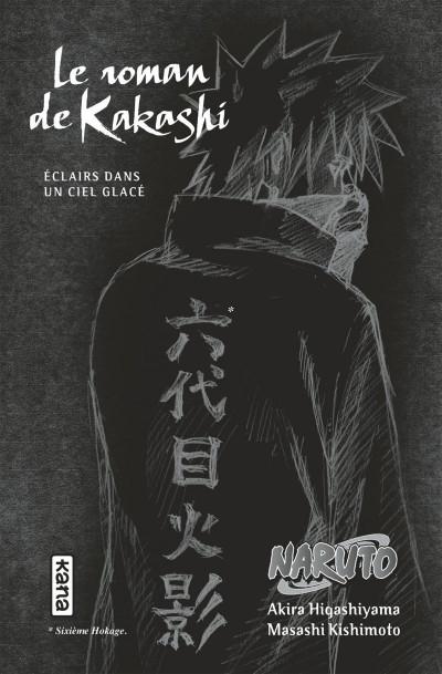 Page 3 Naruto - Le roman de Kakashi
