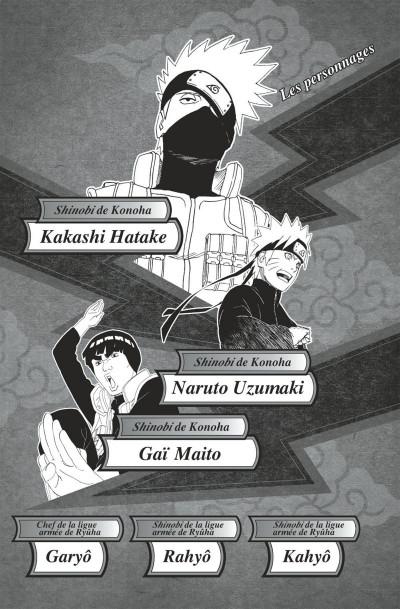 Page 6 Naruto - Le roman de Kakashi