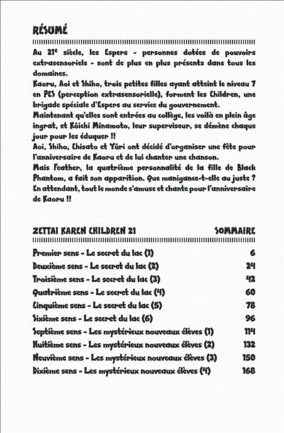 Page 4 Zettai karen children tome 21