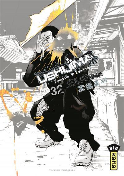 Couverture Ushijima, l'usurier de l'ombre tome 32