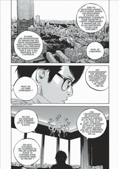 Page 6 Ushijima, l'usurier de l'ombre tome 32