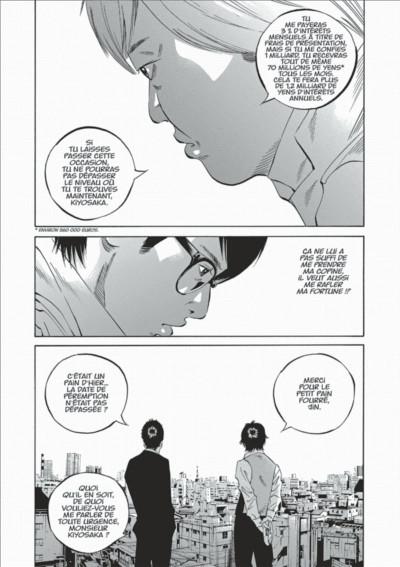 Page 7 Ushijima, l'usurier de l'ombre tome 32
